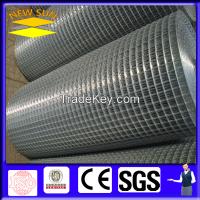 0.7mm Galvanized wire mesh