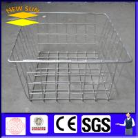 supermarket metal basket