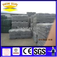 galvanized gabion mesh