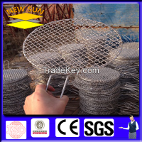 Stainless steel Barbecue netting