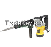 900W Percussion Hammer with high quality