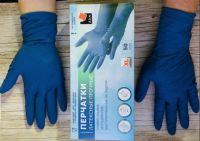 TOP GRADE A QUALITY FREE BLUE NITRILE GLOVES, 100 BLUE DISPOSABLE POWDER FREE LATEX VINYL GLOVES NITRILE AVAILABLE