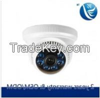 Sell  New Product 6 Ir Nano Led for CCTV Dome Camera.