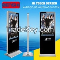 floor standing IR touch screen kiosk with android or windows system