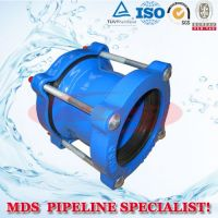 sell ductile iron universal couplings