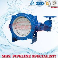 sell double eccentric butterfly valve