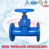sell DIN3202 F5 Gate valve