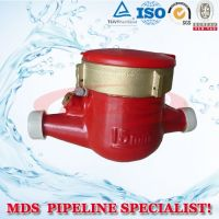 sell Multi-Jet Dry Dial Magnetic Type Hot Water Meter
