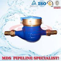 sell Multi -Jet Dry Type water meter
