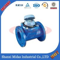 sell electronic water meter