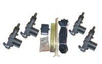 Sell Central Locking System