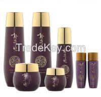red ginseng cream, red ginseng skin care set, cosmetics, best cream, anti aging cream, red ginseng korean skin care