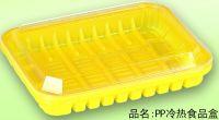 Sell Plastic Food Box, Food Tray, Food Pack