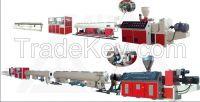 pp-r production line (75-160)