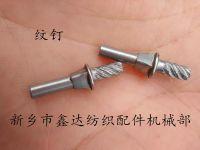 Textile Hardware Fittings Multi Loom T44 Screw Nail