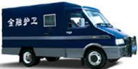 Sell armored vehilces Iveco