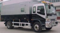 Sell cash in transit vehicle-Isuzu truck
