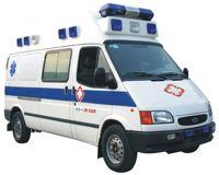 Sell emergency ambulance