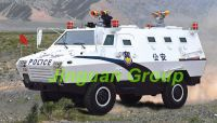 Sell armored personnel carrier (APC)