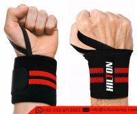 Wrist Strpas