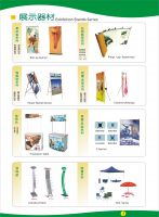 Sell advertising media products