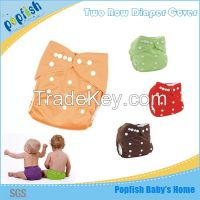 Baby cloth diaper only without insert discount