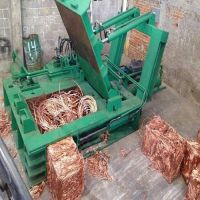 Copper Wire Scrap/Millberry 99.99% Copper Wire Scrap