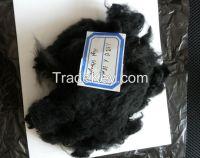 Sell Polypropylene Fiber
