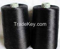 Sell Nylon Filament Yarn