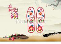 Sell Maliu Embroidery