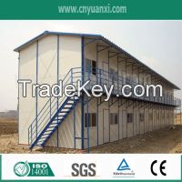 prefabricated house being offered lowest price among Chinese suppliers