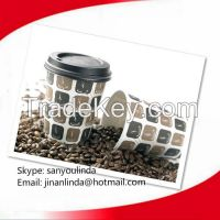 Sell Disposable Paper Cup