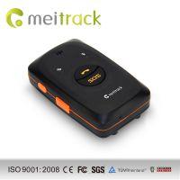 World's Smallest 3G GPS Tracker for Kids
