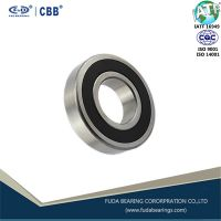 Sell: auto spare parts, ball bearing