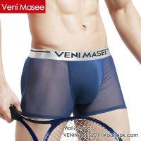 cheap sexy fashion mens underwear boxers brands wholesale