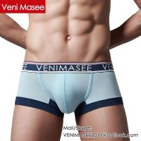 hot sale high quality cheap mens boxers online