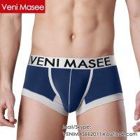 cheap sexy best mens underwear mens boxers