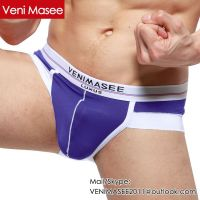 hot high quality sexy mens briefs wholesale