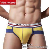 best quality cheap mens underwear online