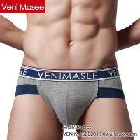 hot best mens fashion underwear wholesale manufacturer