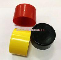 MeLiSu Plastic Pipe Plug for Square Pipe Rectangle Pipe Circular Pipe ellipse pipe cover