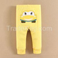 sell Baby Boy PP Pants