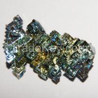 Bismuth Ingots