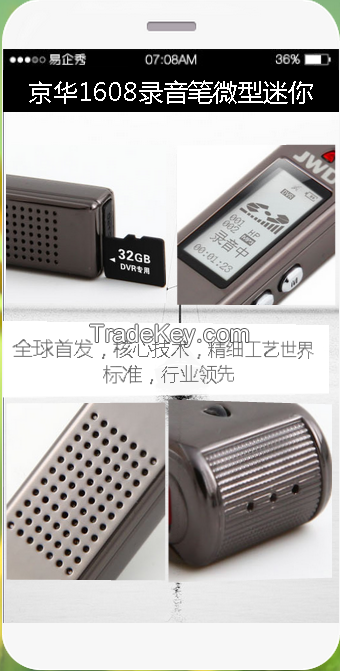 Beijing digital DVR - 1608