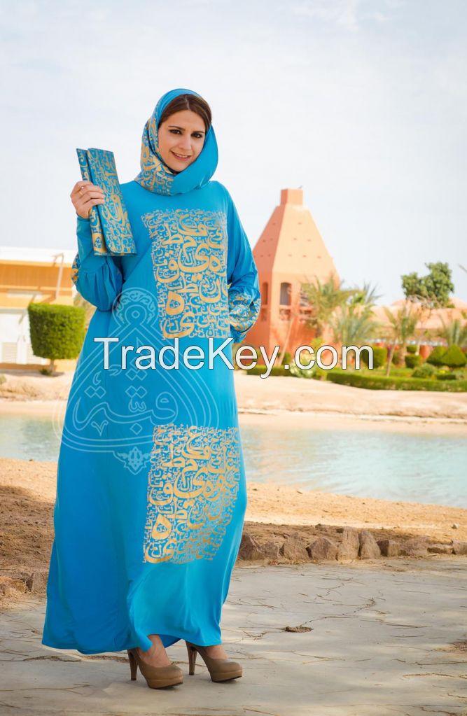 Egyptian Abaya-Eastern Abaya - Gulf Abaya
