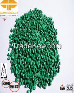 Recycled PP granule