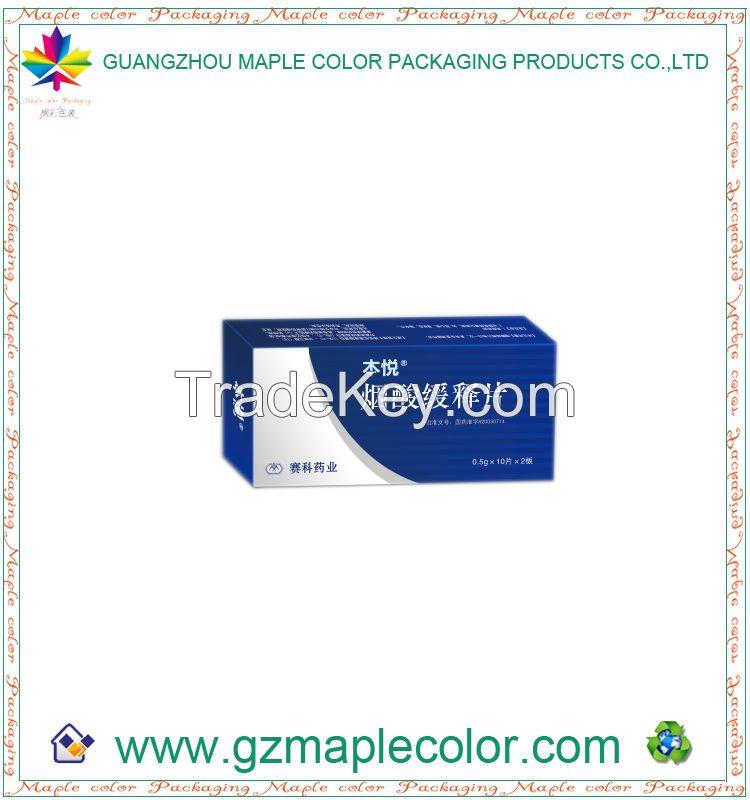 2015 custom ivory board paper medicine box