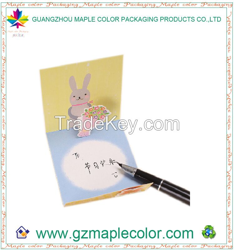 2015 promotional cartoon greeting card