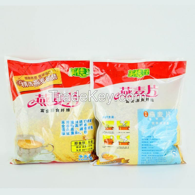 Hot selling Oatmeal with competitive price