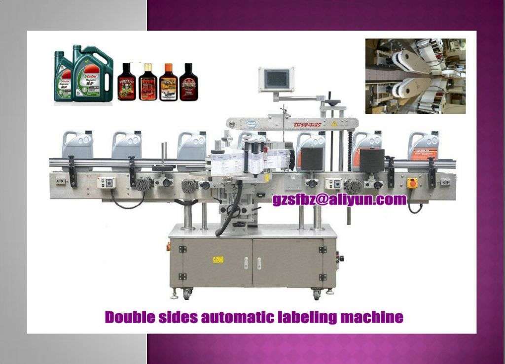 automatic labeling machine(double sides)